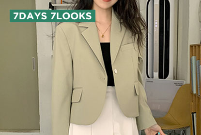 7 Days 7 Looks, What To Wear This Week (4th Week Of April)