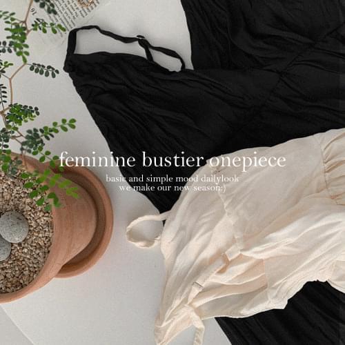 Melty Bustier Dress