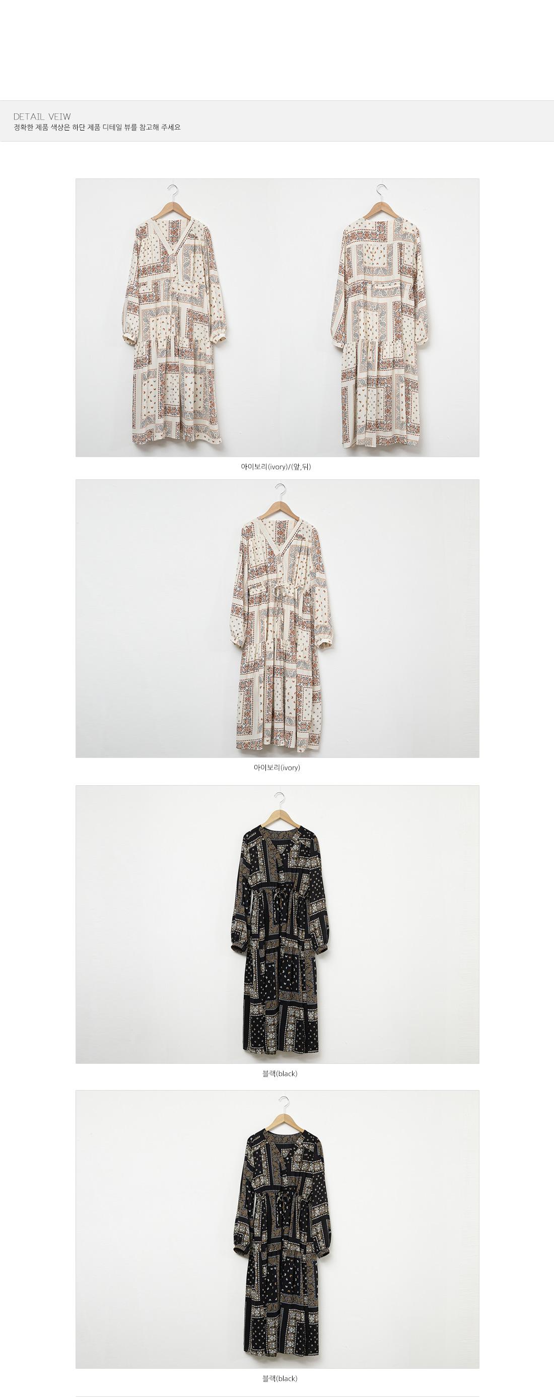 Ethnic mood frill long Dress #37887