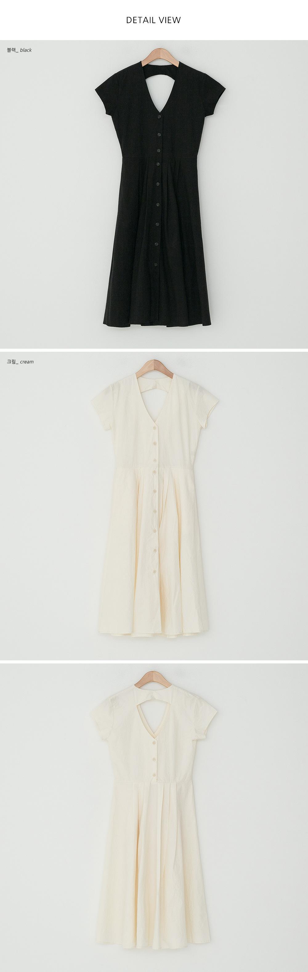 From Back Split Flare Long Dress