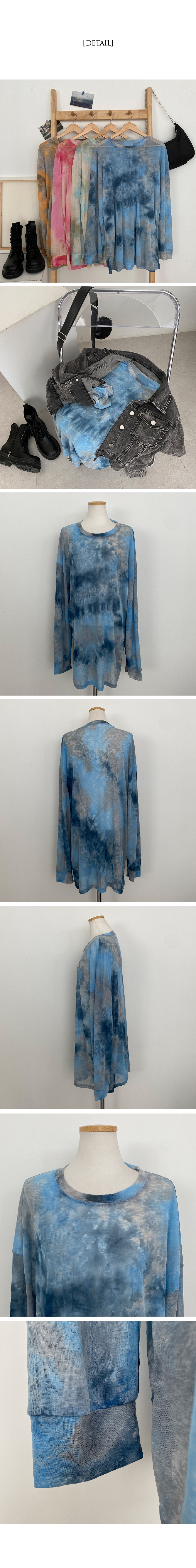 Kernel tie-dye water print overfit slab T-shirt
