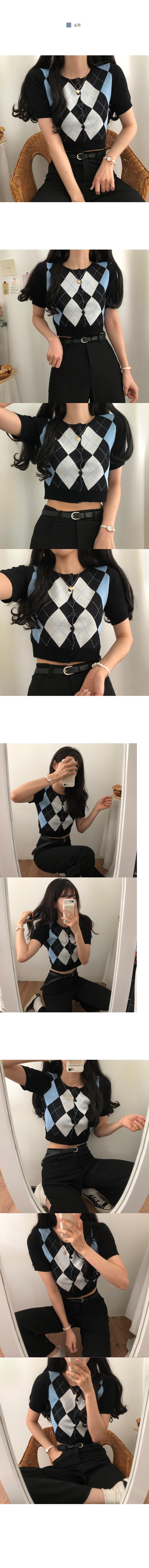 Link Argyle Short Sleeve Cardigan
