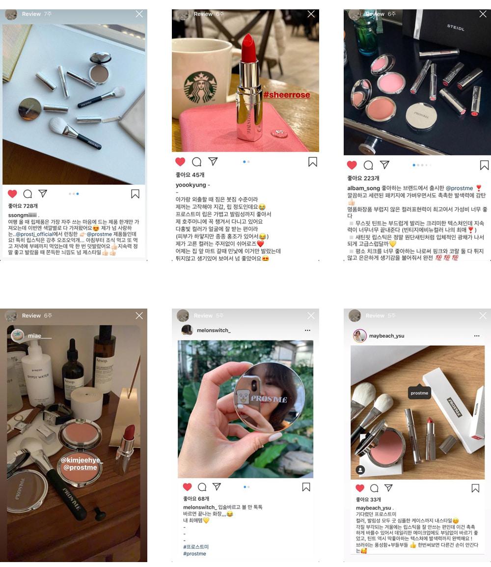 sale) 003 Satin Fit Lipstick Mood Innerf