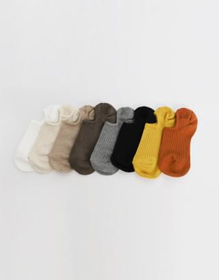Blended Cotton Ribbed Overshoes
