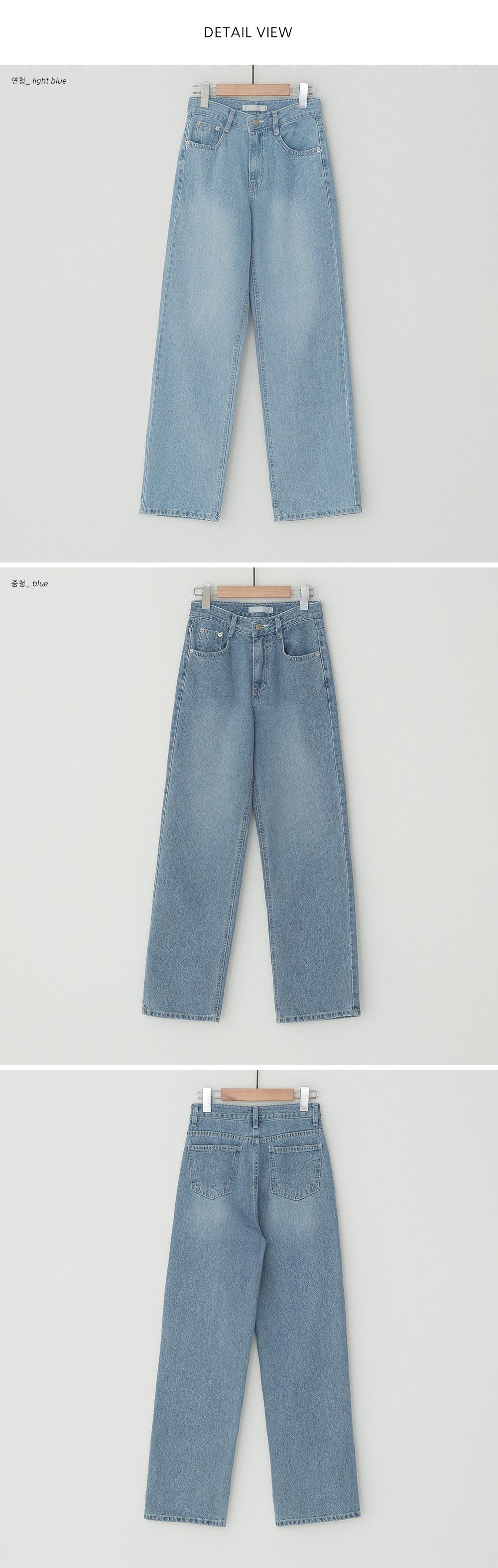 Dani semi-wide denim pants