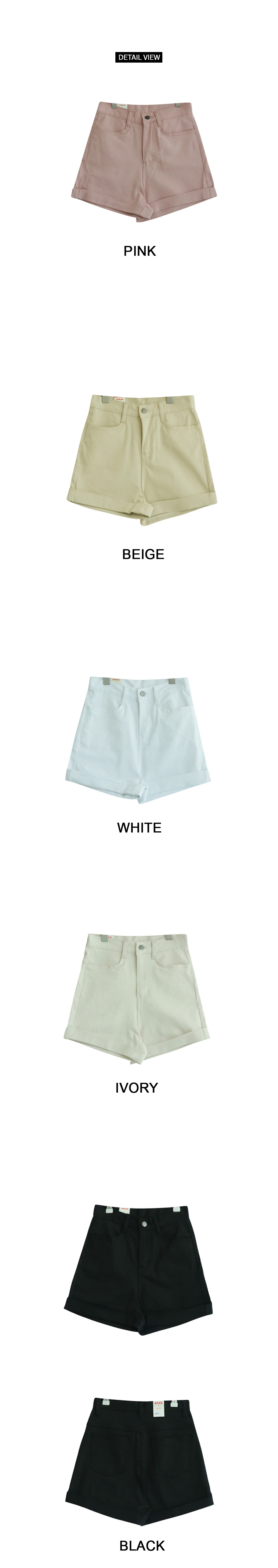 Cotton high three-ply denim shorts