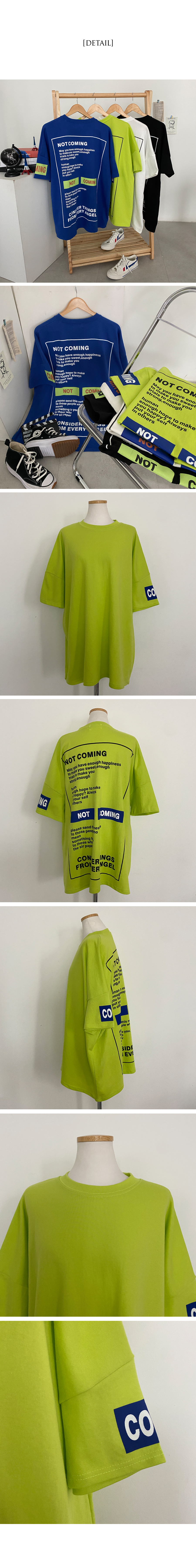 Coming Big Back Printed Overfit Short Sleeve T-shirt