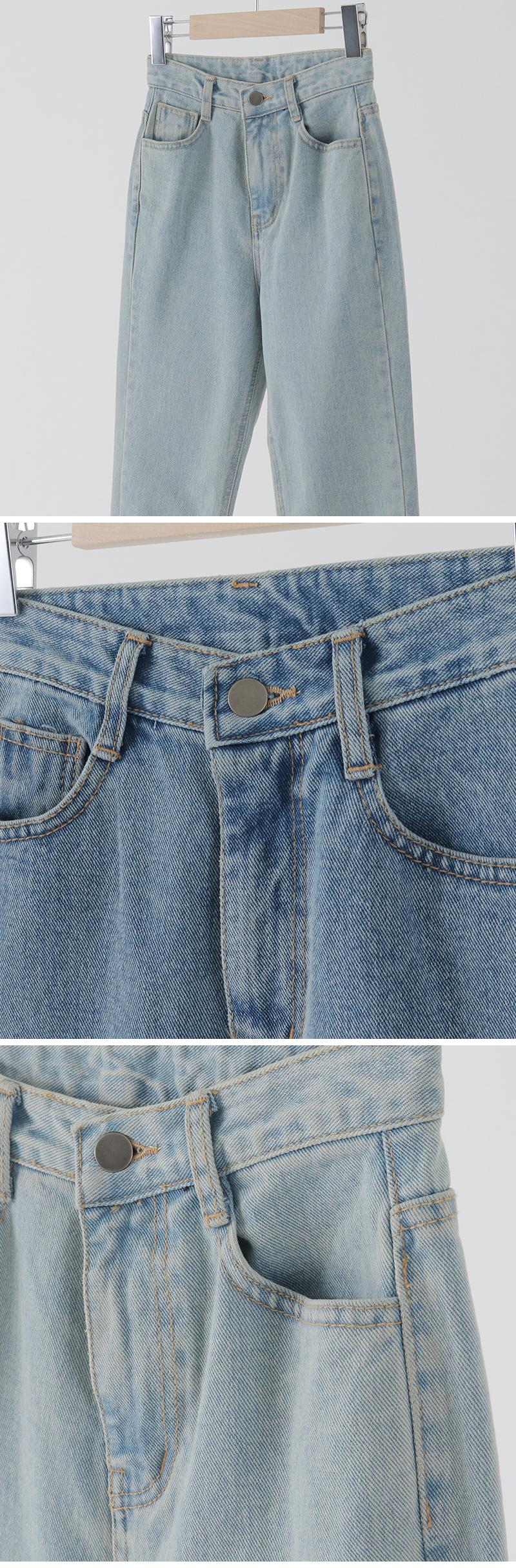 Mono semi-flat denim pants