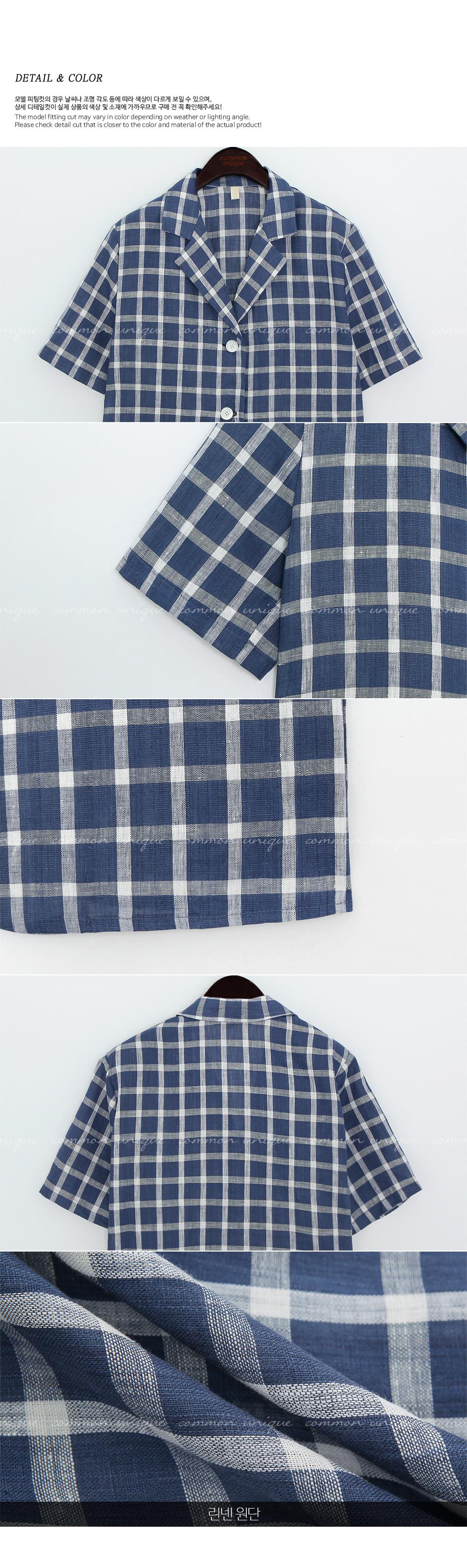 Check Linen Jacket
