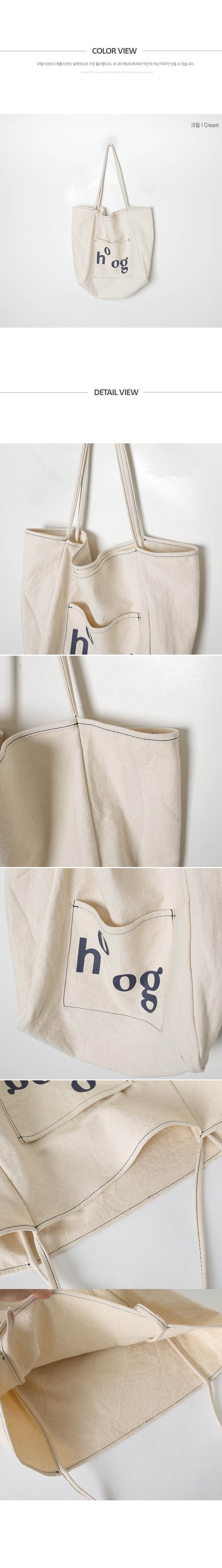 Excellent storage capacity canvas bag