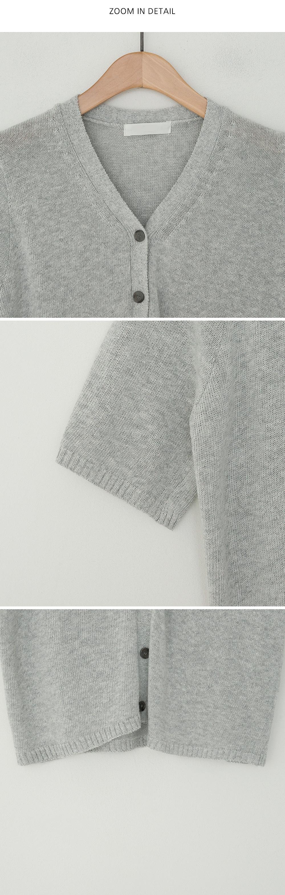 Varden Italian Cotton Short Sleeve Cardigan