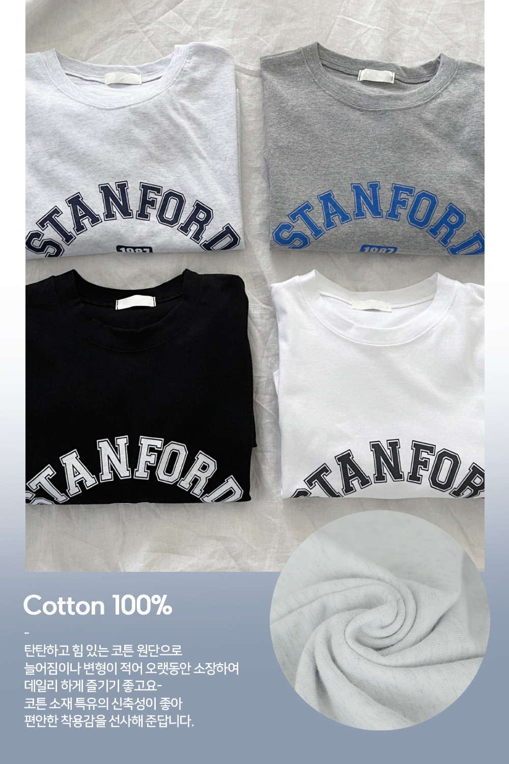 Stanford Lettering Cotton Tea