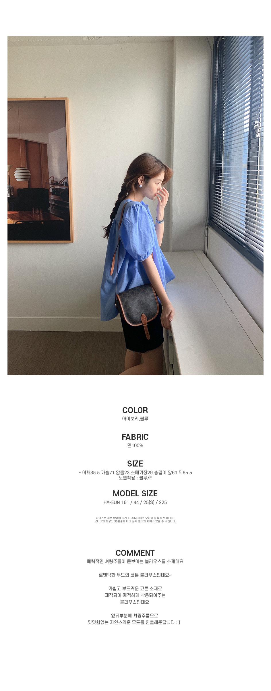 Shabble pintuck blouse