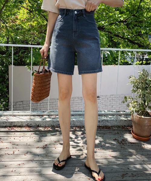 Retro Faded Part 4 Blue Shorts