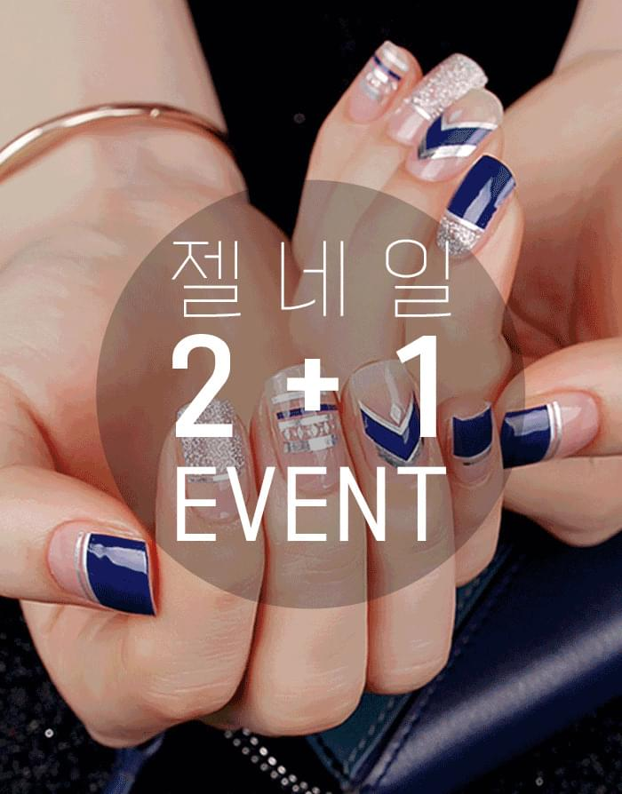 Topping Gel Sticker Nails 2+1