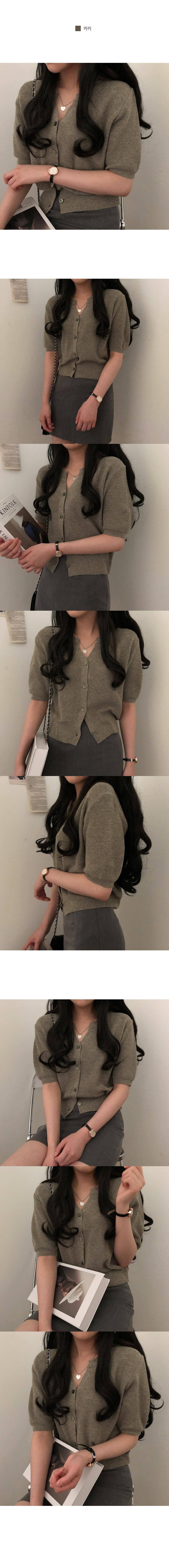 Soft textured linen hatchi short sleeve cardigan