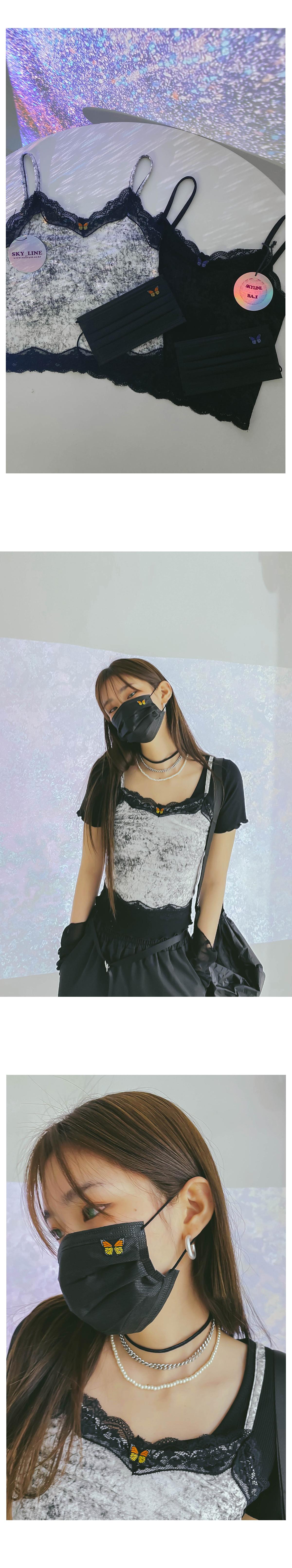 Tie-dye butterfly lace sleeveless