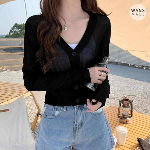 cd4427 Twinkle V-Neck See-Through Cardigan (Delayed delivery)
