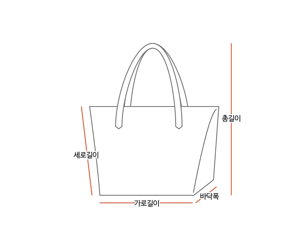 We've Mini Bucket Bag