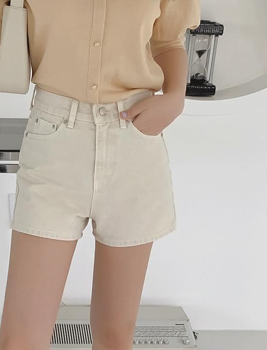 Freeze cotton shorts
