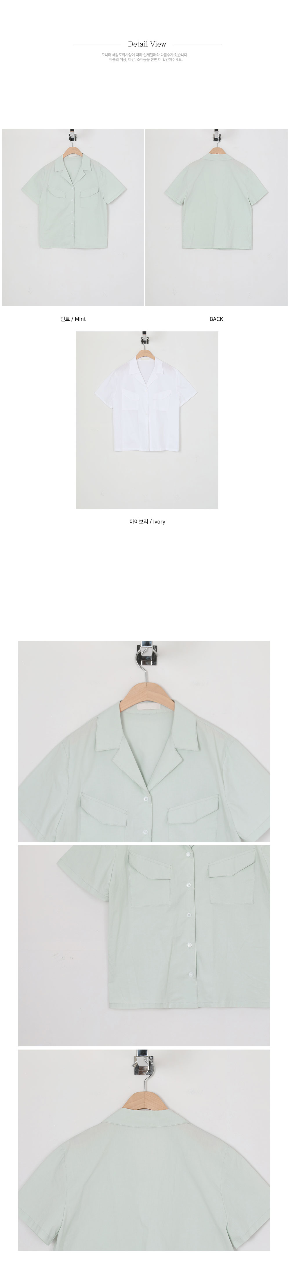 Ann Arthur pocket short-sleeved shirt