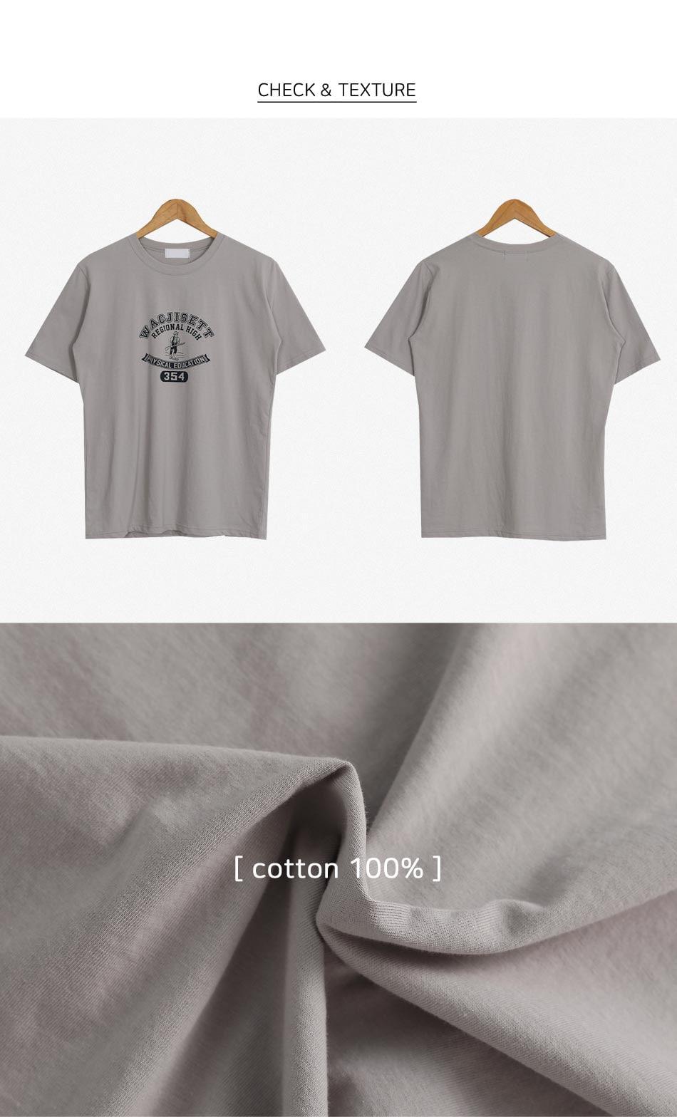 Watch T-shirt
