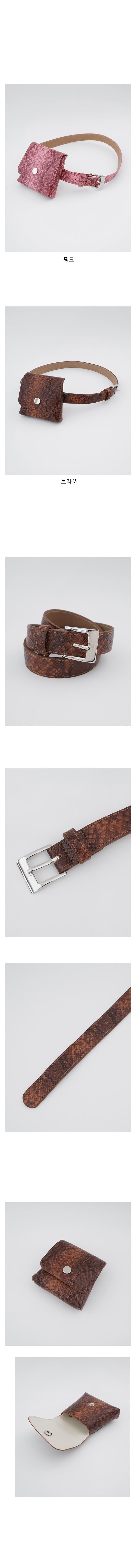 fake snake belt x bag