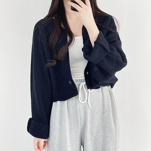 Soma cropped cardigan