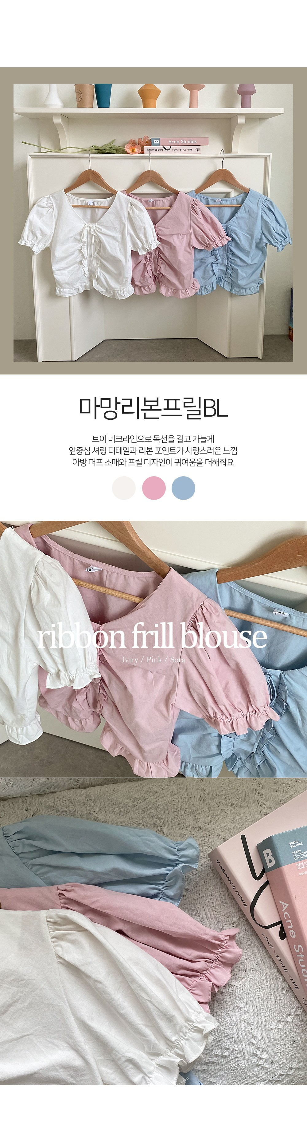 ★Plan ★Mamang Ribbon Frill BL