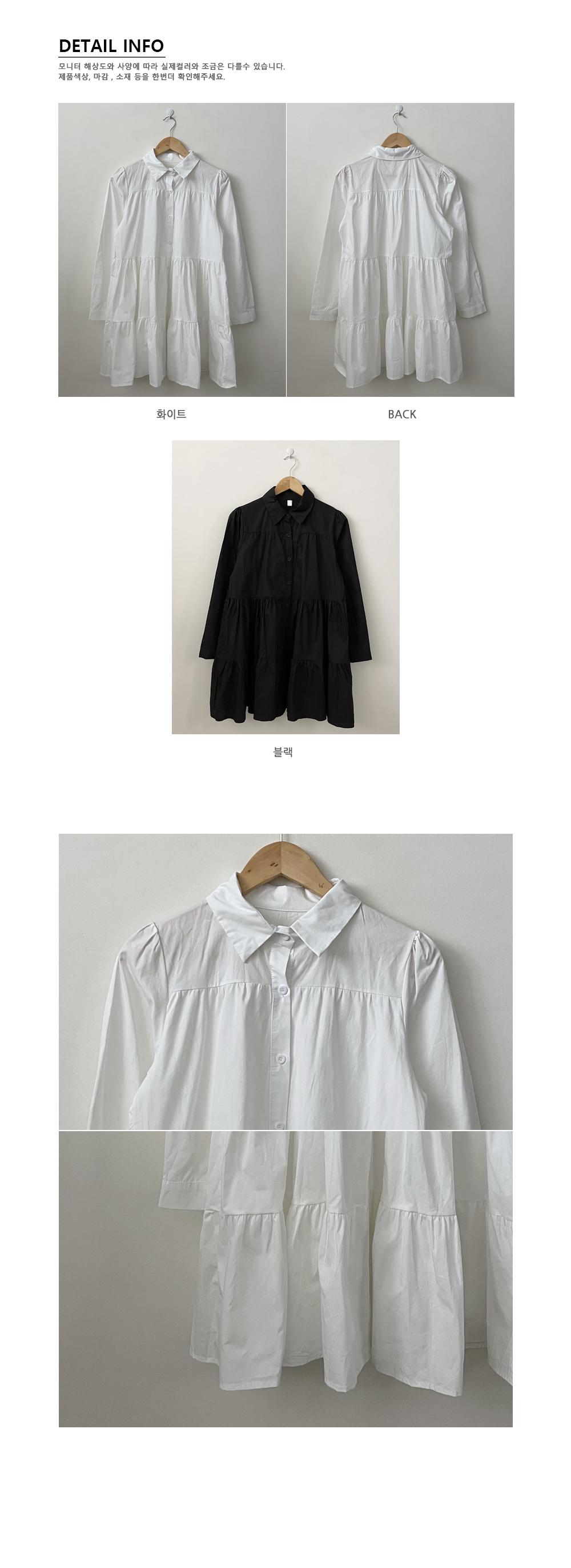 Phillip Shirt Cancan Dress