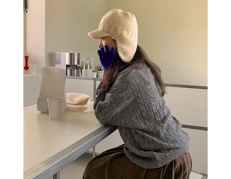 Sleepy Knit Trooper Hat