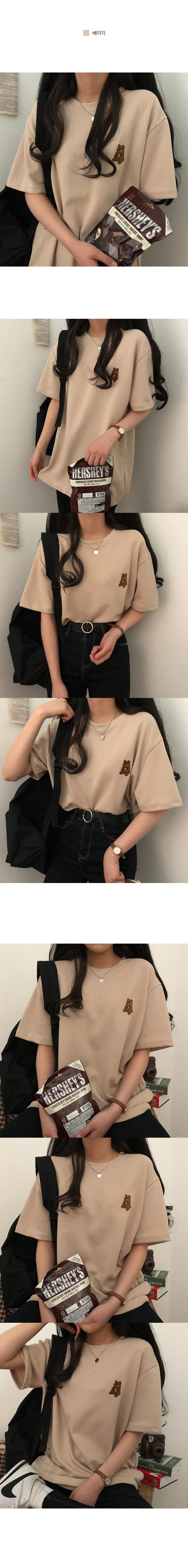 Honey Thief Bear Embroidered Unisex Short Sleeve T-Shirt