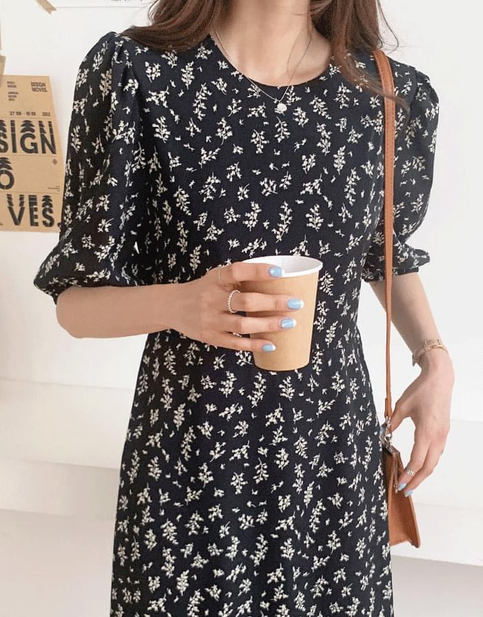 韓國空運 - Urban Flare Strap Long Dress 長洋裝