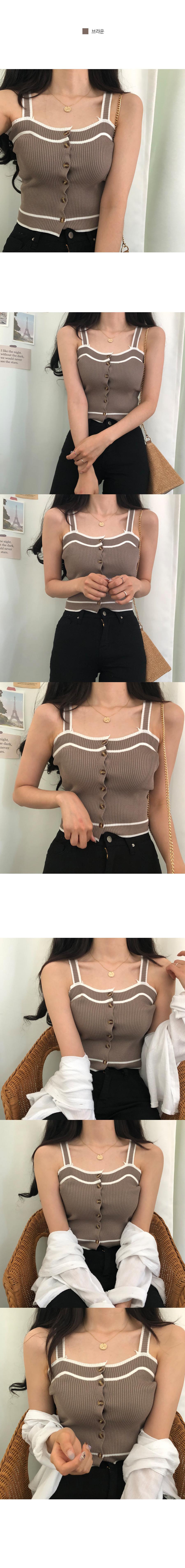 Julai Color Knitwear Sleeveless