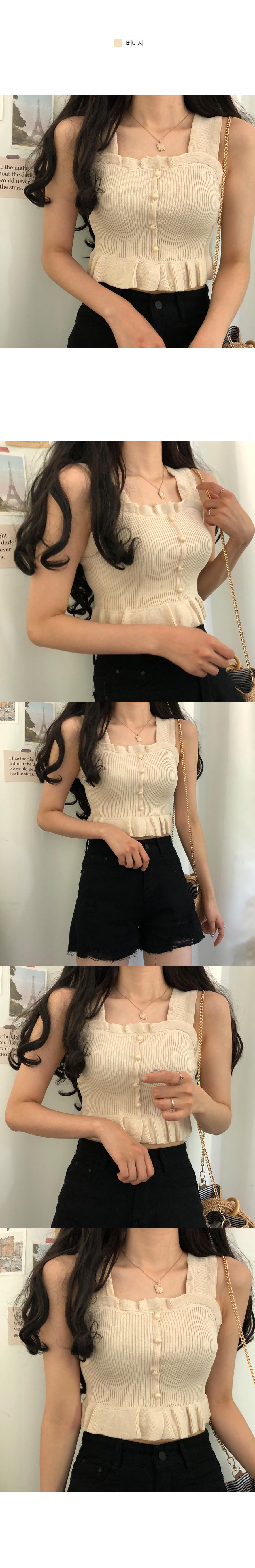Amy Frill Bean Button Sleeveless