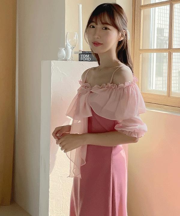 Loal Off Shoulder Ribbon Dress 2color