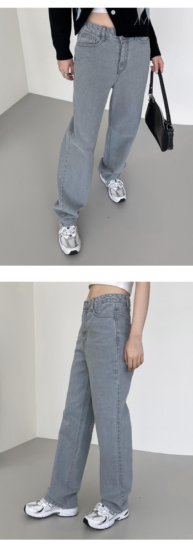Caso Gray Wide Denim Pants