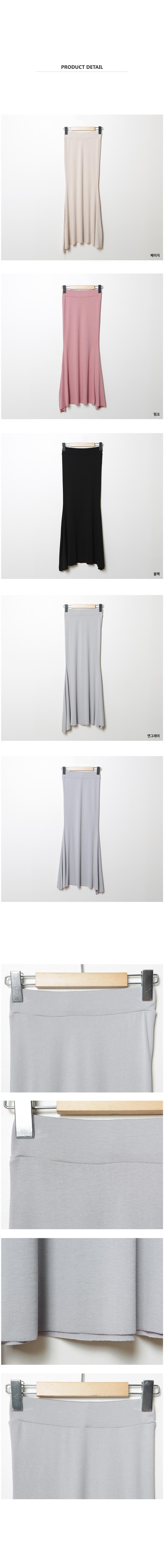 쫀쫀 Banding Mermaid Skirt P#YW625