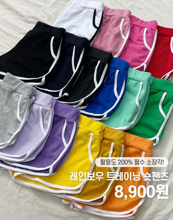 Rainbow training short pants