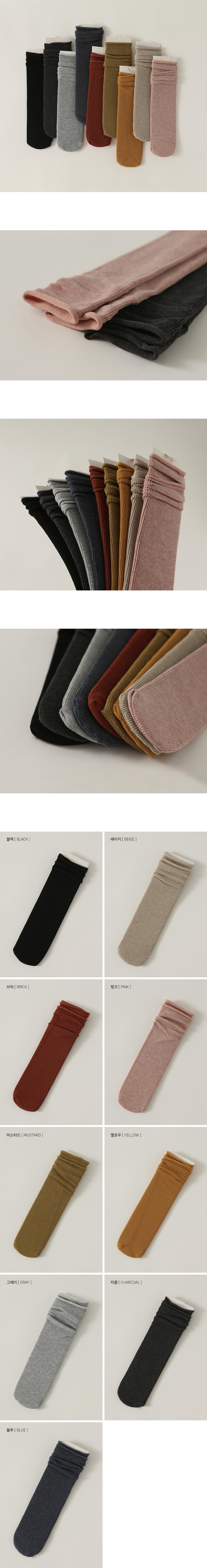 Ribbed color socks doldolyi ACSCM0d709