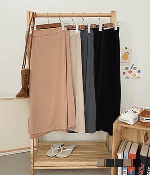 Refrigerator flare long skirt