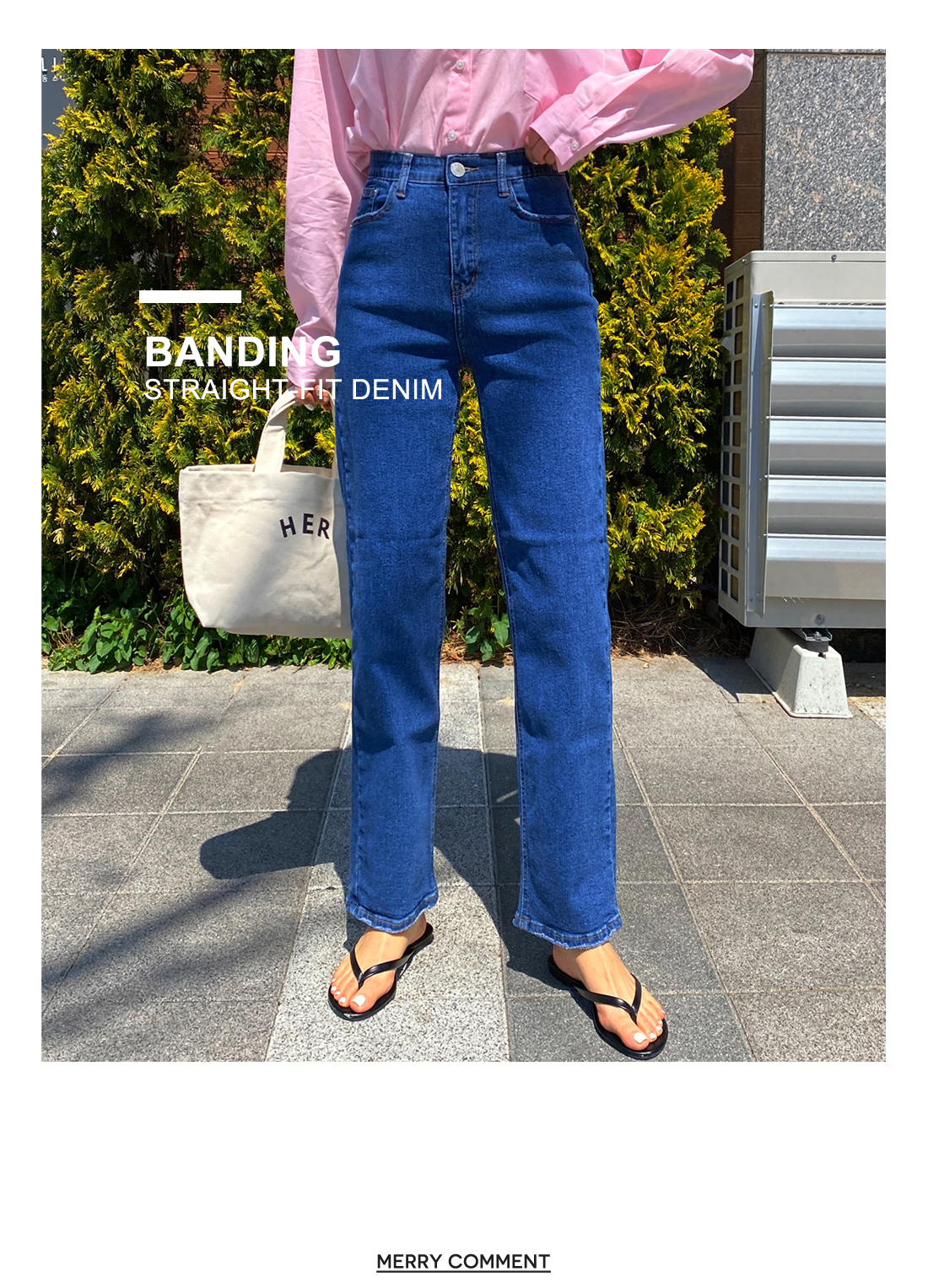 Cozy inner band Spandex 10 part dated jeans