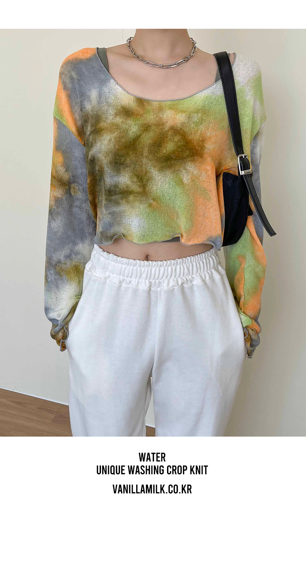 Water Unique Faded Crop T-shirt