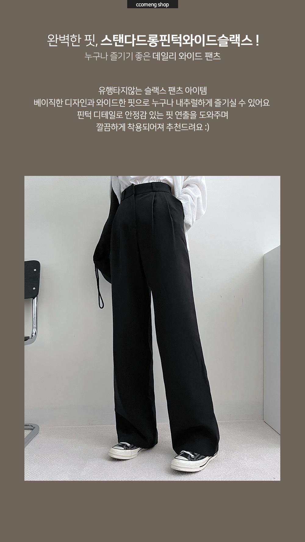 Standard Long Pin Tuck Wide Slacks