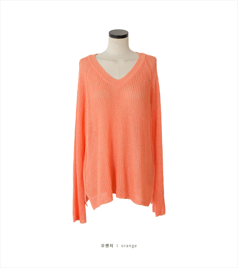 Summer Book Loose-fit Fit Knitwear