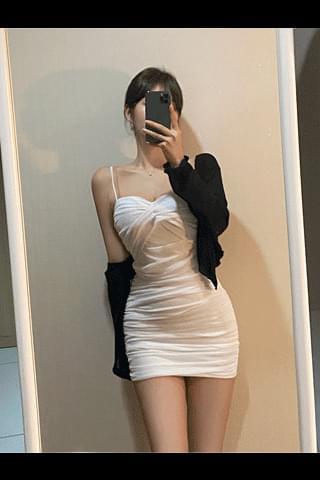 Hello Jagi Shirring Dress