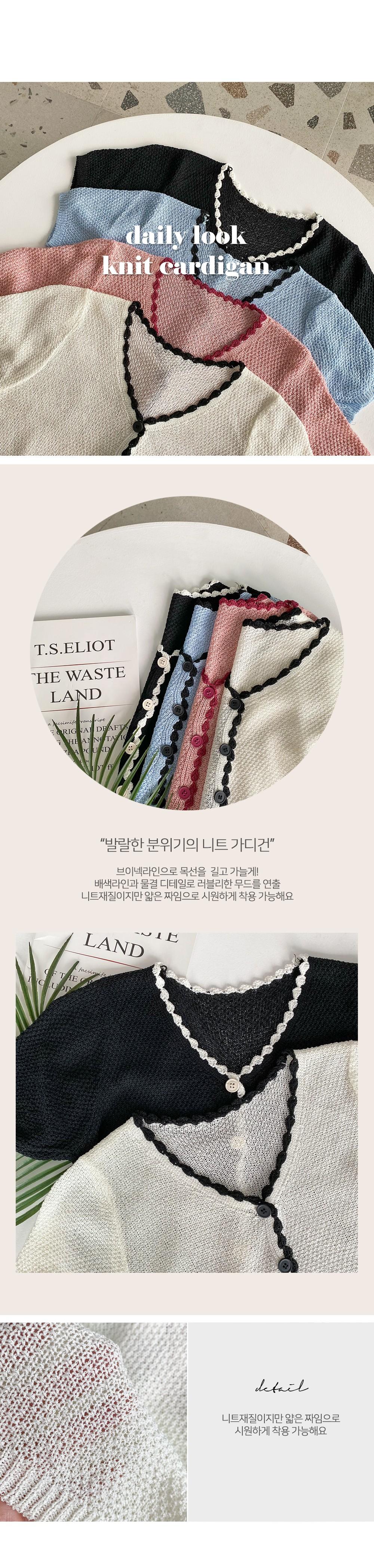 ★기획★타르트배색CD(4c)