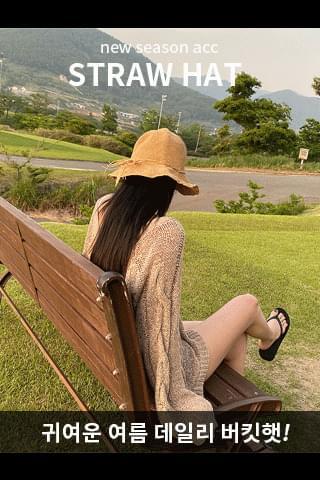 Healing Camp Straw Bucket Hat