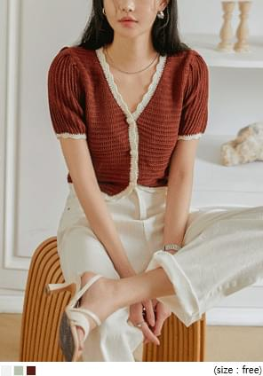 Contrast Edge Cropped Knit Cardigan