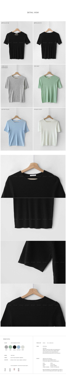 Capis Ribbed Short Sleeve Knitwear